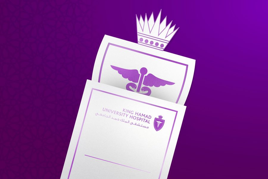 King Hamad University Hospital